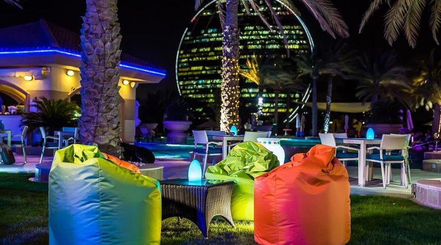 فندق شاطئ الراحة-2 من 37 الصور