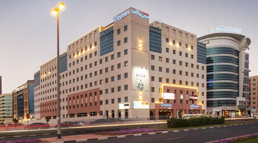 Citymax Hotel Bur Dubai -1 of 20 photos