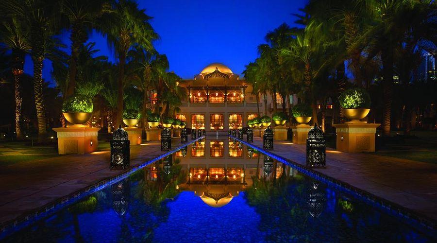 One&Only Royal Mirage Resort Dubai at Jumeirah Beach -24 of 36 photos