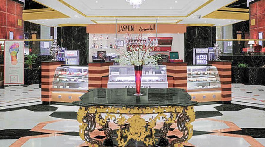 Makkah Hotel -12 of 15 photos