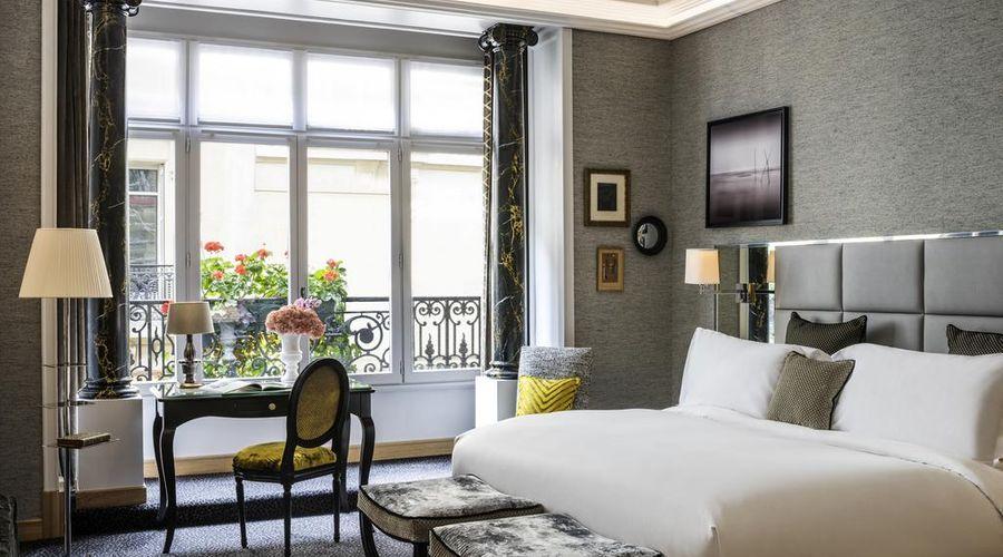 Sofitel Paris Baltimore Tour Eiffel Hotel-2 of 30 photos