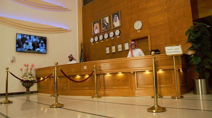 Bab Al Multazam Concorde Hotel-2 of 30 photos