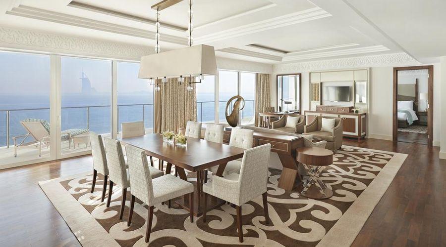 Waldorf Astoria Dubai Palm Jumeirah-17 of 37 photos