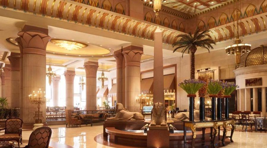 إنتركونتيننتال سيتي ستارز القاهرة-8 من 35 الصور