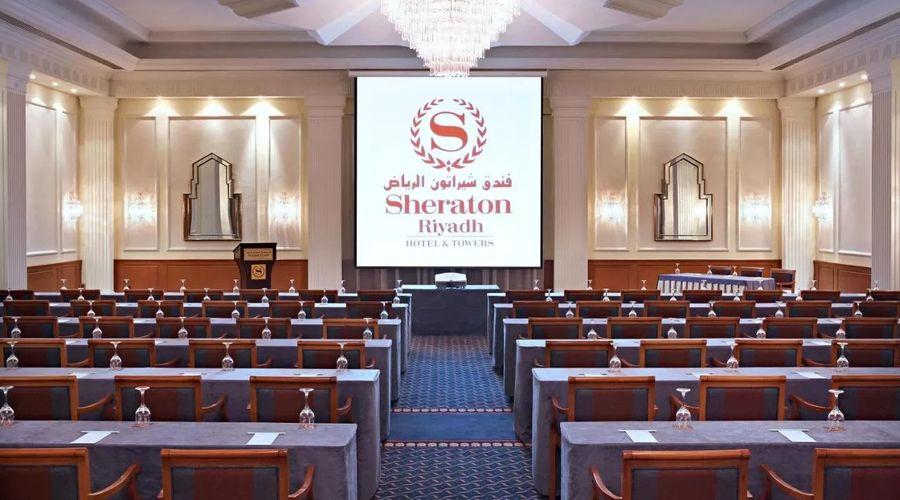 فندق وأبراج شيراتون الرياض-23 من 34 الصور