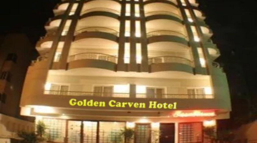 فندق جولدن كارفن-1 من 20 الصور