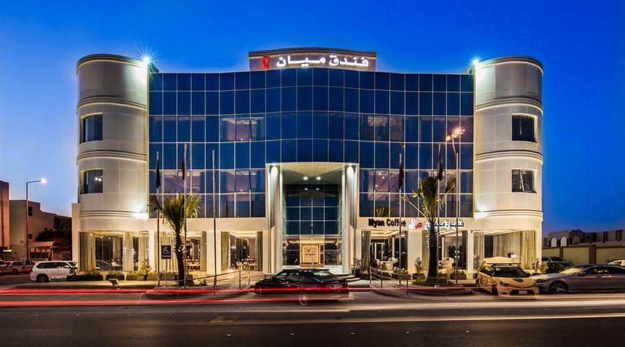 فندق ميان العروبة-2 من 24 الصور