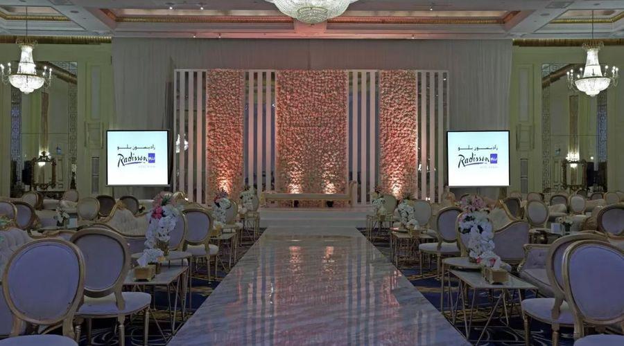 Radisson Blu Hotel, Riyadh-10 of 34 photos