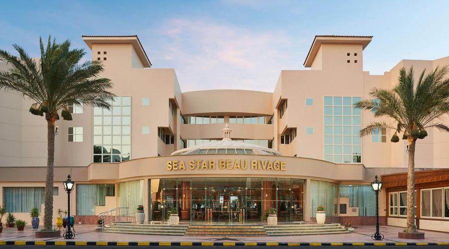 فندق سي ستار بوريفاج-1 من 25 الصور