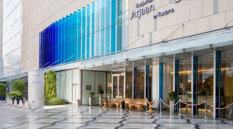 Burjuman Arjaan by Rotana - Dubai -1 of 27 photos
