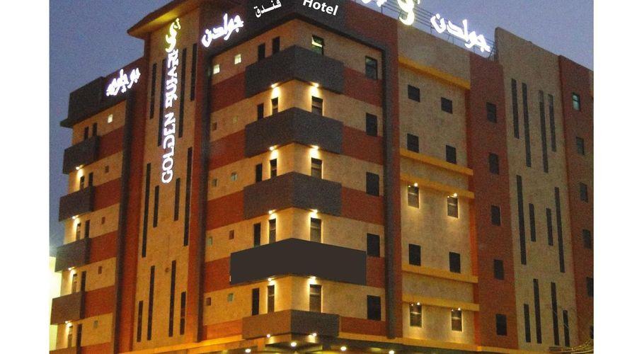 فندق جولدن بوجاري - الظهران-28 من 40 الصور