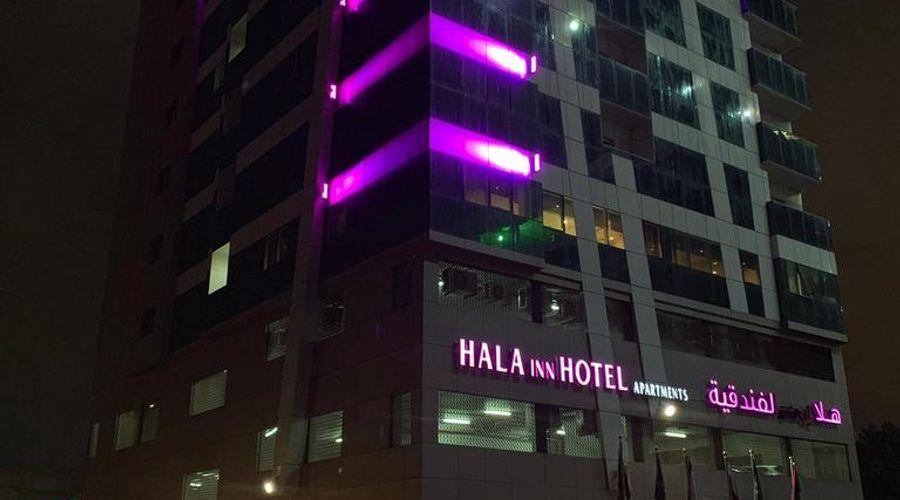 Hala Inn Hotel Apartments - Baithans-3 of 37 photos