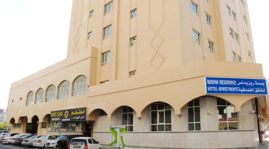 Basma Residence Hotel Apartments-3 of 21 photos