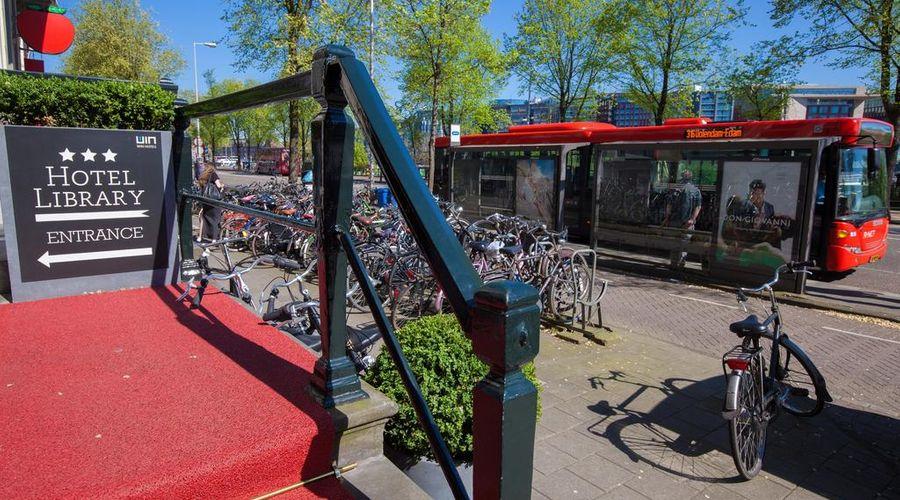 فندق لايبراري أمستردام -5 من 22 الصور