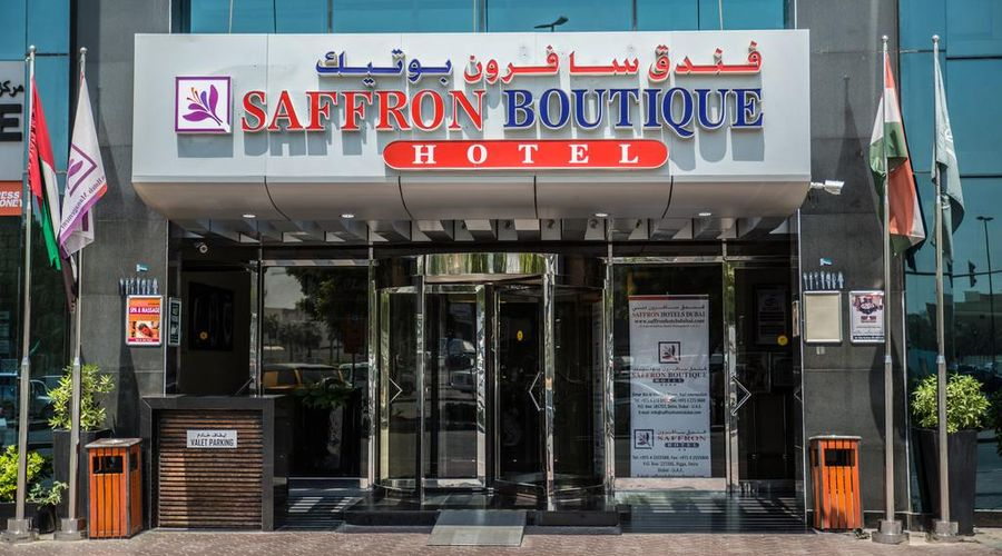 Saffron Boutique Hotel-2 of 28 photos