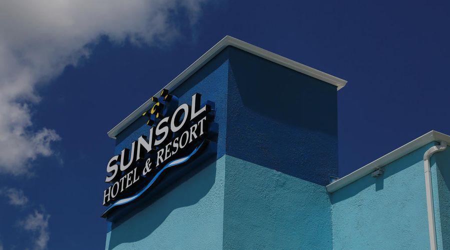 SUNSOL International Drive-3 of 24 photos