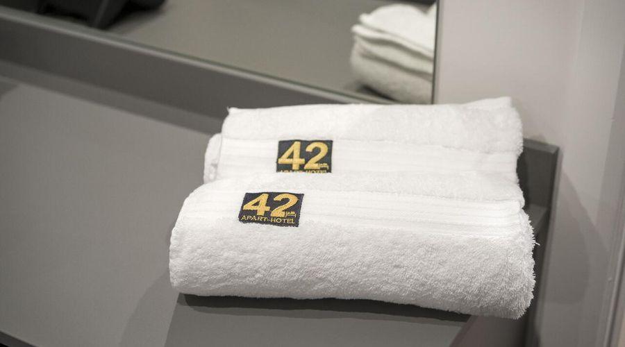 42 Apart-Hotel -22 of 24 photos