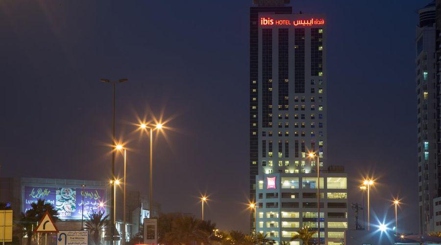 Ibis Seef Manama-1 of 30 photos
