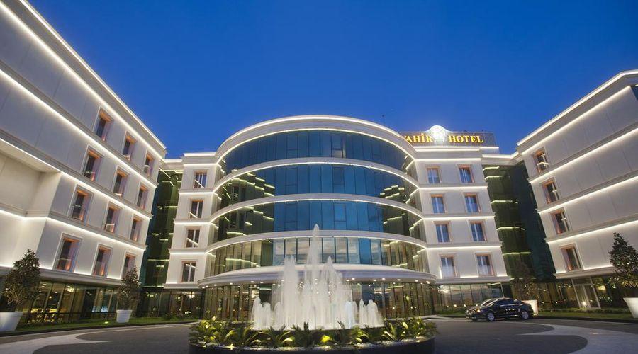 Cevahir Hotel Istanbul Asia-1 of 35 photos