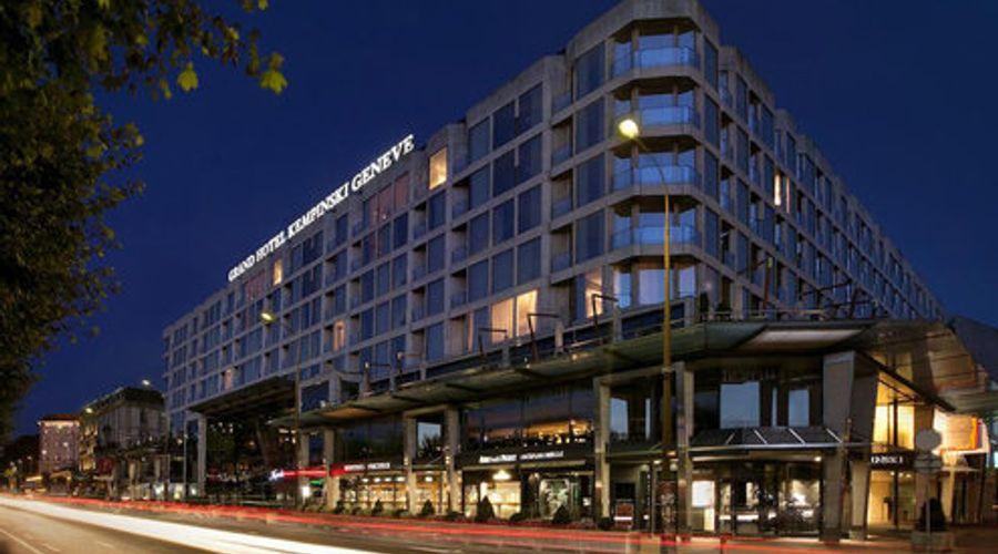 Grand Hotel Kempinski Geneva-1 of 32 photos