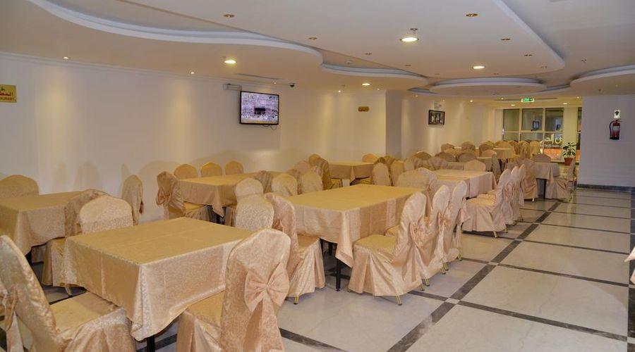 فندق دار الشهداء-8 من 20 الصور