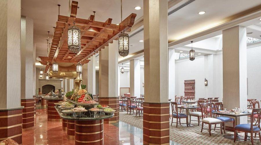 فندق مكارم أجياد مكة-26 من 29 الصور