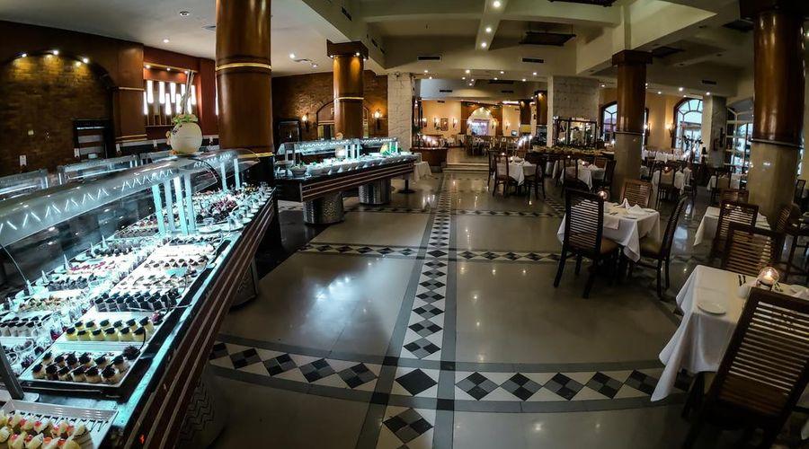 Regency Plaza Aqua Park and Spa Resort-2 of 35 photos