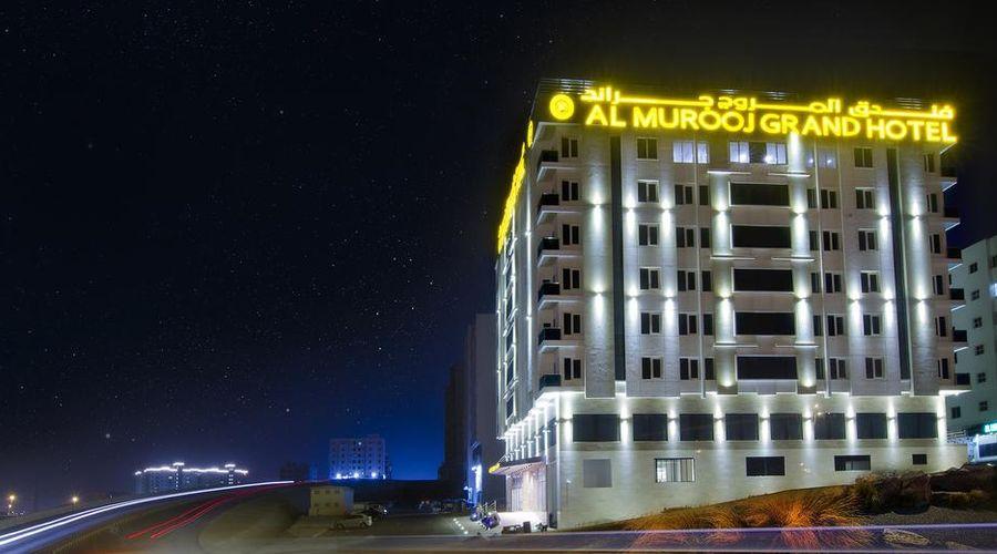 فندق المروج جراند-1 من 45 الصور