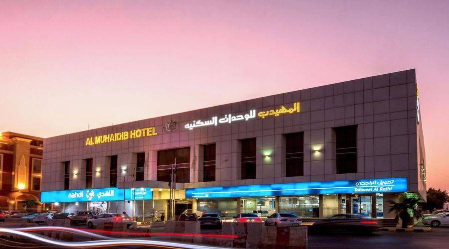 المهيدب السليمانيه المستشفى العسكرى-1 من 20 الصور