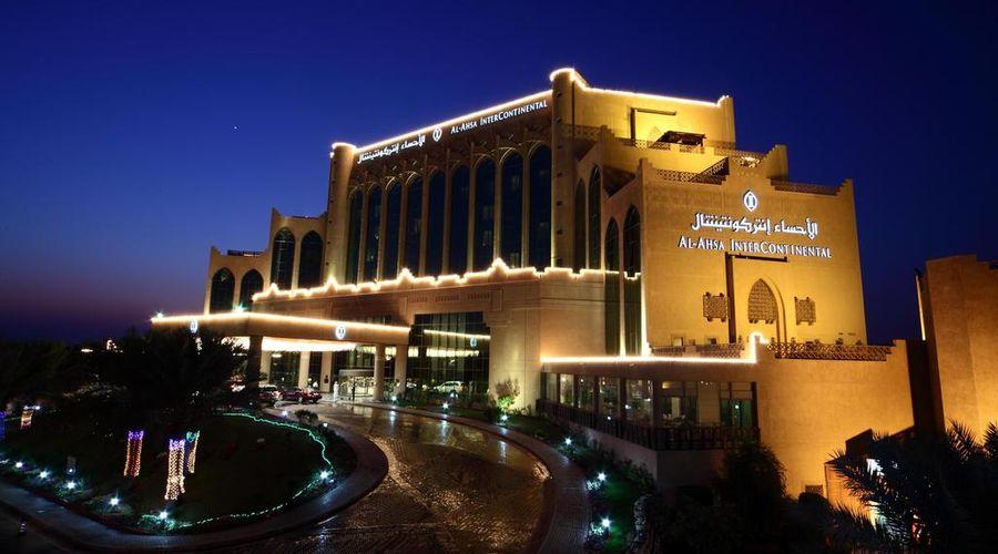 Al Ahsa InterContinental-33 of 37 photos
