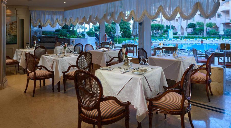 فندق سي ستار بوريفاج-15 من 25 الصور