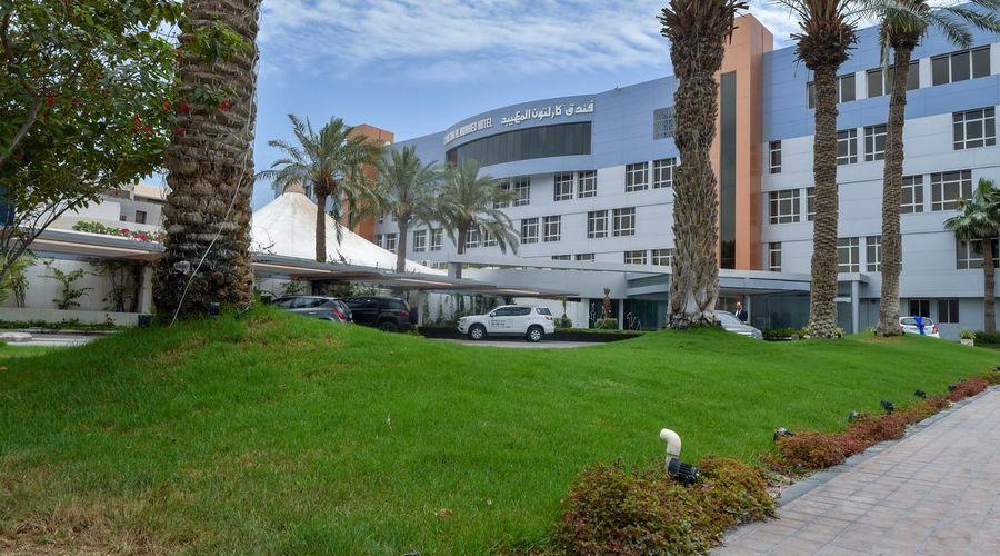 فندق كارلتون المعيبد  -3 من 31 الصور