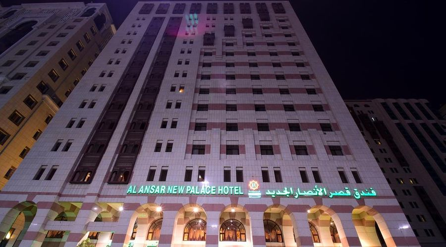 فندق قصر الأنصار الجديد-1 من 20 الصور