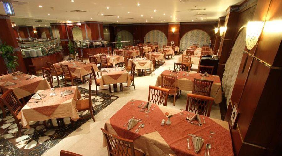 Ramada Madinah Al Hamra-11 of 24 photos
