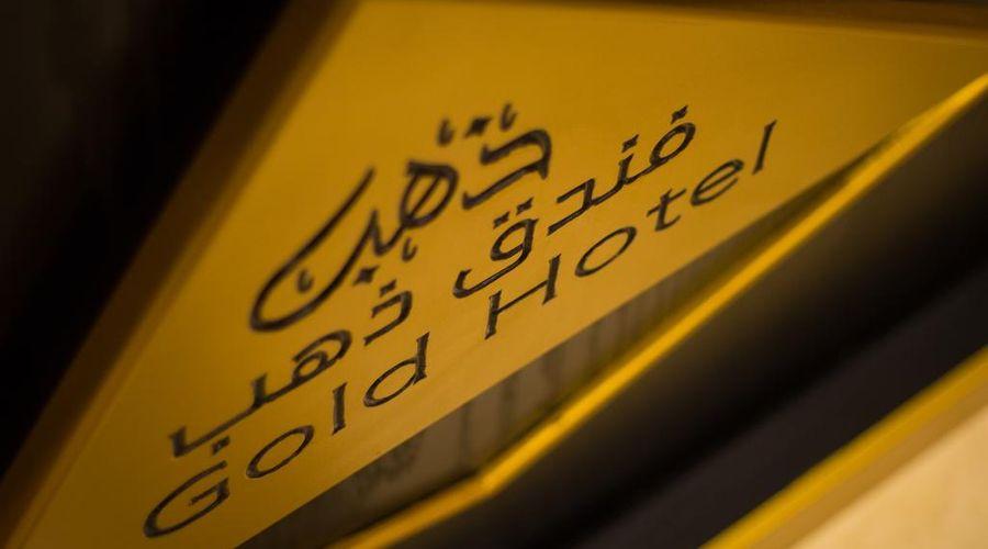 جولد هوتل-30 من 39 الصور