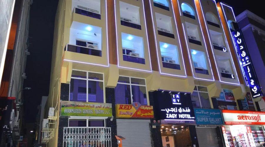 فندق زاجي-3 من 27 الصور