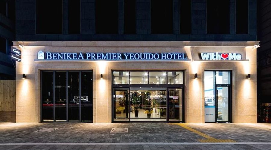Benikea Premier Hotel Yeouido-3 of 27 photos