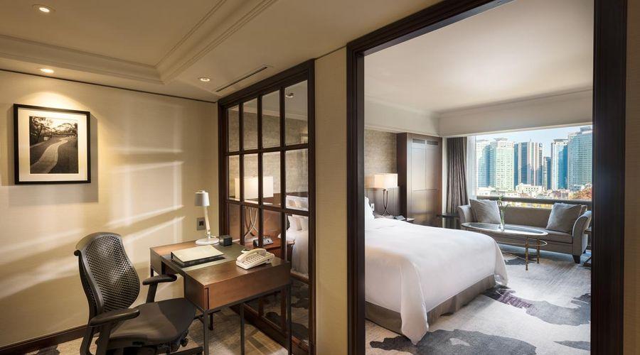 Millennium Hilton Seoul-10 of 33 photos