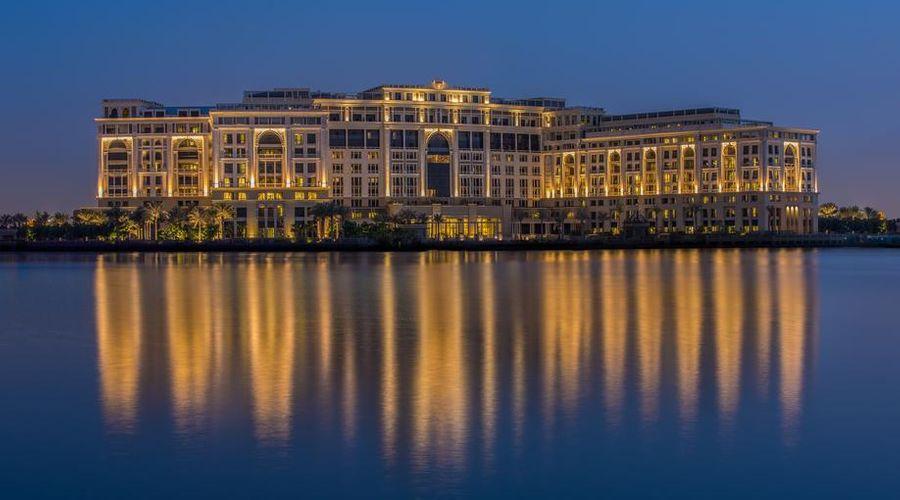 Palazzo Versace Dubai-1 of 35 photos