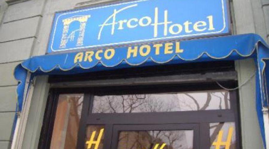 فندق آركو-1 من 20 الصور