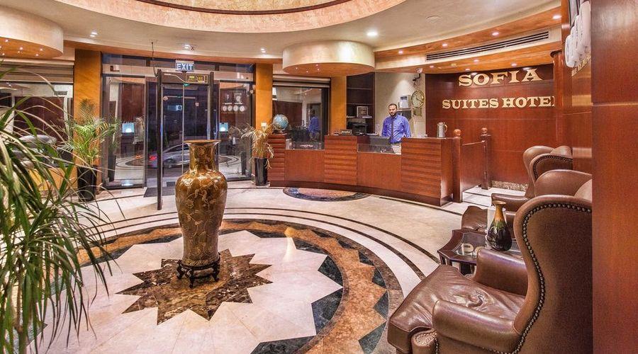 Sofia Suites Hotel-6 of 23 photos