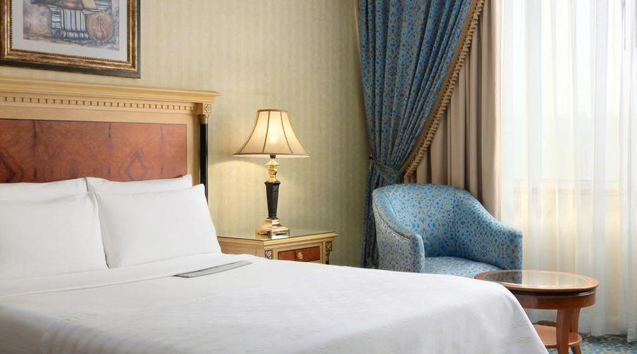 فندق لو مريديان مكة المكرمة-10 من 28 الصور