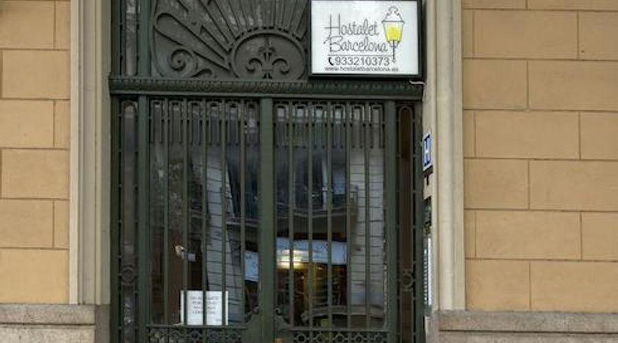 هوستاليت دي برشلونة-1 من 36 الصور