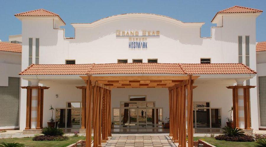 Grand Seas Resort Hostmark-1 of 30 photos