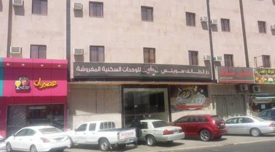 Dar Al Taif Suites-17 of 18 photos