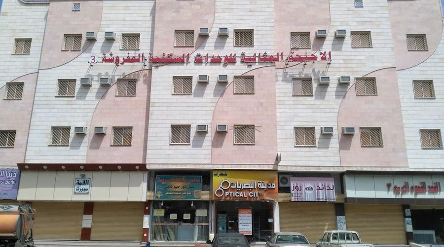 Al Methalia Furnished Apartment 3-1 of 20 photos