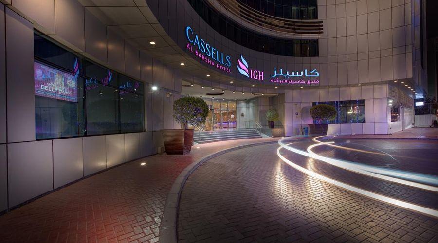 فندق كاسيلز البرشاء باي آي جي إتش-12 من 38 الصور
