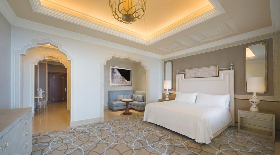 Waldorf Astoria Ras Al Khaimah-24 of 37 photos