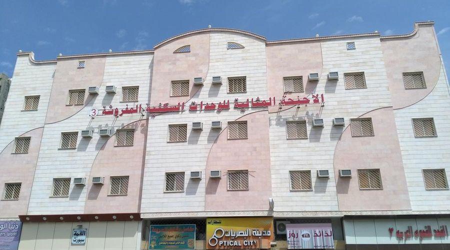 Al Methalia Furnished Apartment 3-3 of 20 photos