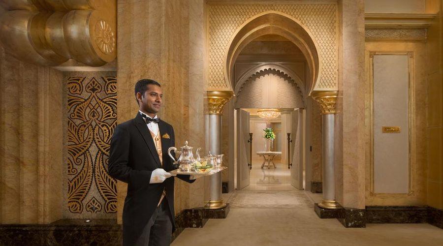 Emirates Palace, Abu Dhabi-11 of 31 photos